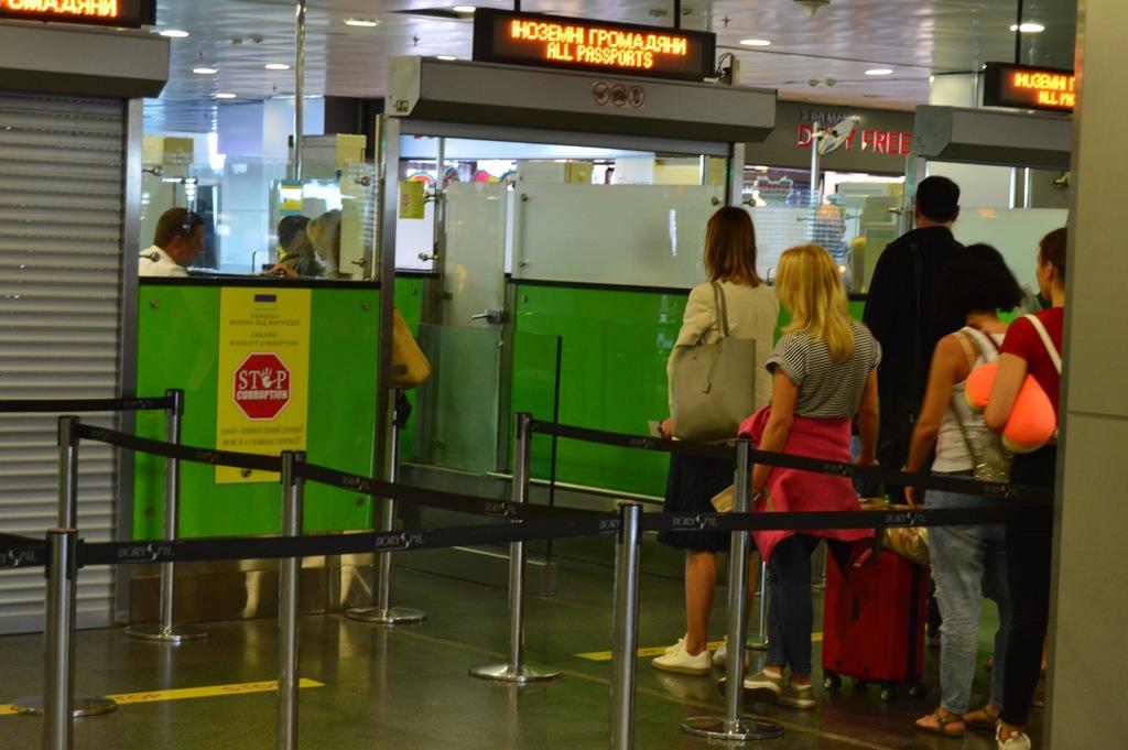паспортный контроль въезда в Украину