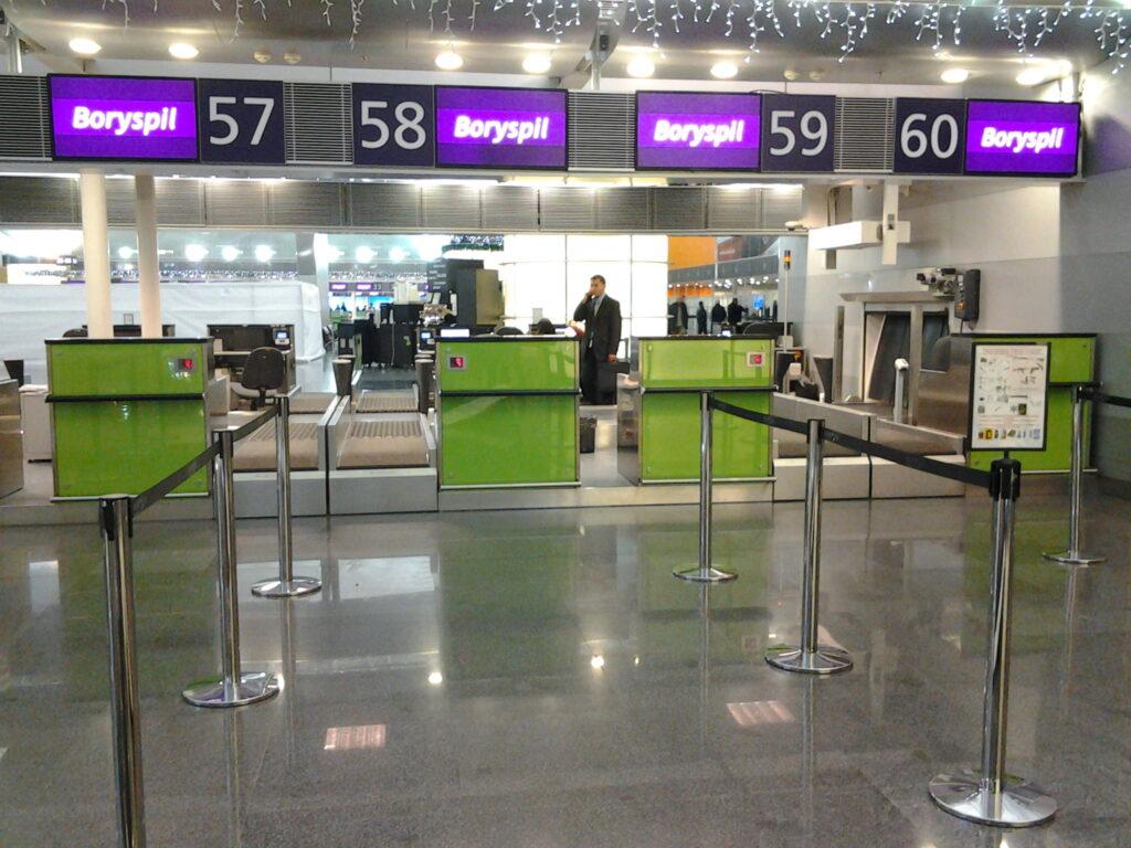 Регистрация на рейс в аэропорту Борисполь